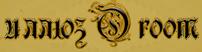 Логотип illuzoroom